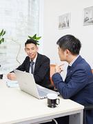 投資用不動産の営業 ★平均月収【78万円】!営業のプロを目指しませんか?1