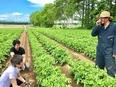 営業<未経験歓迎>◎創業124年の老舗肥料販売会社/月給25万円以上/残業少なめ2