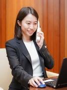 人事総務│基本的に土日休み!残業は月0~10時間!人事、総務、秘書など幅広い業務を手がけます。1