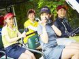 会員制高級ゴルフクラブのキャディ ★95%が未経験スタート/平均月収24万円/残業月3h以下2