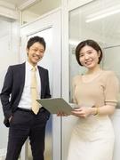 ホームアドバイザー◎未経験OK/創業46年/月給27万円以上/インセンティブはほぼ毎月全員獲得!1