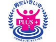 ホールスタッフ│★大阪府が認めた、トップクラスの働きやすさ!│月9日休み、社員全員が有休を取得!3