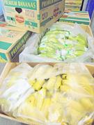 ライプナー(青いバナナを黄色く熟成させる仕事)◎年間休日120日以上!1