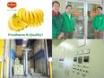 ライプナー(青いバナナを黄色く熟成させる仕事)◎年間休日120日以上!3
