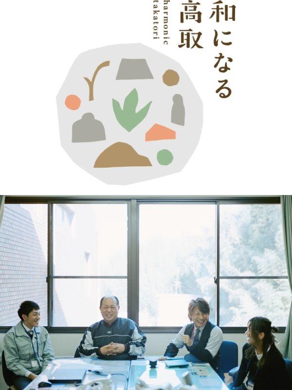 しごとコンビニの運営マネージャー(地域活性化に繋がる新規事業を担います)イメージ1