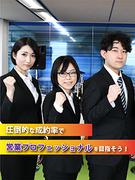 人材コーディネーター★未経験歓迎!1