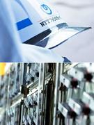 設備設計 ★NTTグループの主要企業|20年連続で賞与実績あり|土日祝休み|半数が勤続10年以上1