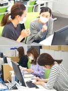 総合事務(営業サポート業務有) 21年5月開設の東京支社 年休125日/実働7.5h/賞与年3回以上1