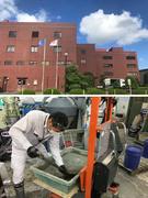 コンクリートの試験スタッフ(屋内作業のみ)◎世界トップクラスの化学メーカーの日本法人|土日祝休み1