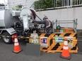 横浜で働く工事スタッフ(不況に強い工事です) ◎経験ゼロでも月給28万円/3年かけて育てます!2