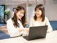 マーケティングサポート ◎Salesforceを学ぶ2ヶ月の研修/リモート案件9割/残業月10h程度2