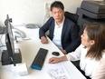 「Rakuten Casa」の営業<未経験歓迎>★新規事業/月給25万円スタート/5名以上採用予定3