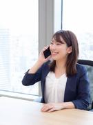 労務 第二新卒歓迎/月給30万円以上/年休120日/フレックス制1