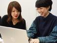 事務(未経験歓迎/NTTグループ勤務)☆ゼロから学ぶ研修あり|残業ほぼナシ|皆勤・資格手当あり2