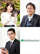 エンジニア(アプリケーション・インフラ)★NTTデータグループのパートナー企業!フレックスタイム制1