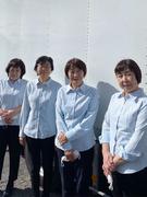 経理総務 ◎賞与年2回+特別賞与/住宅・家族手当など充実した福利厚生あり!1