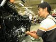 ハーレーダビッドソンのメカニック ★二輪整備士資格は、入社後会社負担で取得可能 残業ほとんどなし3