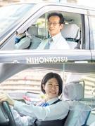 タクシードライバー★月給32万円保証もあり/12ヶ月◆経歴不問◆面接1回◆仕事:プライベート=1:21