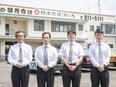 タクシードライバー★月給32万円保証もあり/12ヶ月◆経歴不問◆面接1回◆仕事:プライベート=1:23