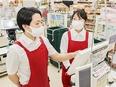 店舗スタッフ ★レジやサービスカウンターを専任で担当◆安定企業の正社員◆転居を伴う転勤なし!2