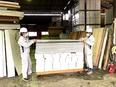 「プレハブ」の工場作業スタッフ《未経験歓迎》東広島から転勤なし/決算賞与あり2
