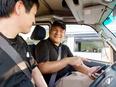 ドライバー(未経験歓迎/普通自動車免許だけでOK!)★代表のサポートあり/日給2万円~/休日自由!2