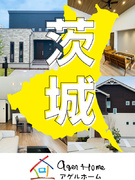 注文住宅の設計スタッフ★茨城県の地域密着企業/月給30万円以上/年間休日115日/売上高5年連続UP1