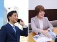 投資用分譲マンションの提案営業★テレビCMで有名な東証一部上場企業/月給30万円~2