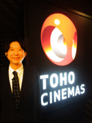 映画館の運営マネージャー(スタッフ管理を通じて劇場を盛り上げます)◎昨年度賞与4ヶ月分!1