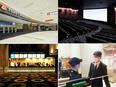 映画館の運営マネージャー(スタッフ管理を通じて劇場を盛り上げます)◎昨年度賞与4ヶ月分!3