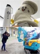 水道工事の広報(工事のイメージアップを図ります)◎未経験歓迎|残業ほぼなし|東京都の公共工事を担当1