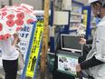 水道工事の広報(工事のイメージアップを図ります)◎未経験歓迎|残業ほぼなし|東京都の公共工事を担当2