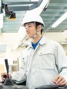 製造スタッフ◎創業55年以上|月給23万円~&昨年賞与実績3ヶ月分|残業ほぼナシ・夜勤ナシ◎面接1回1