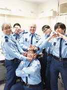 セキュリティスタッフ│多くの人が月収25万円以上!初めて正社員になる方、歓迎!10名以上の積極採用!1