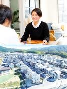 新築住宅営業 ◎100%反響営業/ノルマなし/残業は月平均20時間以内1