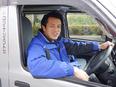 軽自動車ドライバー大募集!◎未経験者大歓迎。働く日時や収入を自由に選べます!Wワーク大歓迎!2