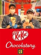 『キットカット ショコラトリー』のキッチンスタッフ★未経験歓迎/メディアやSNSで話題のカフェです!1