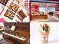 『キットカット ショコラトリー』のキッチンスタッフ★未経験歓迎/メディアやSNSで話題のカフェです!2