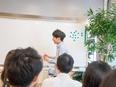 ITエンジニア <スタートアップ企業>◎上場企業と取引/給与還元率75%以上・年収1000万円可能!3