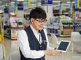 家電コンサルタント(管理職候補)売上高は前年比113.7%で成長中!★賞与年4回・退職金制度あり2
