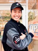 『ドミノ・ピザ』の店長候補★未経験歓迎 5日以上の長期休暇もOK 賞与年3回 売上高前年比196%1