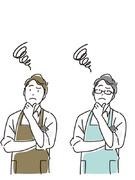 リスクマネージャー(幹部候補)■小売店のリスクマネジメントを行ないます/月8~10日休み/未経験OK1