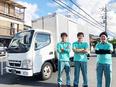精密機器と美術品の配送スタッフ ◆月収40万円以上も可/社宅借上制度あり3