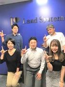 人材系営業★圧倒的な働きやすさが横浜市に評価されグッドバランス賞に認定★年間130日のお休みが可能!1