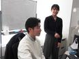 事務局職員【チャレンジできる風土】土日祝休み/残業ほぼなし/月給27万円以上2