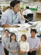 海外営業◆貴金属リサイクル原料を扱う日本シェアトップクラス商社|英語力を活かせる|住宅手当あり1