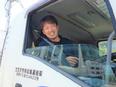 収集運搬ドライバー ★平均月収44万円│連休取得も可能│自由な働き方!3