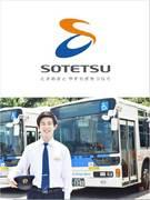 路線バスの運転士★創立100年以上。安定の相鉄グループ ★免許取得サポート ★有休消化率ほぼ100%1