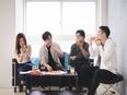 ITエンジニア★ 社員定着率80%|在宅勤務アリ|平均還元率75%と透明性の高い企業です!3