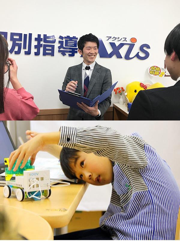 個別指導塾のスクールマネージャー|47都道府県での募集・未経験も歓迎イメージ1